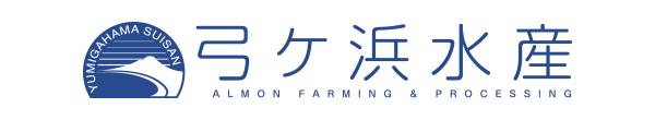 弓ヶ浜水産株式会社